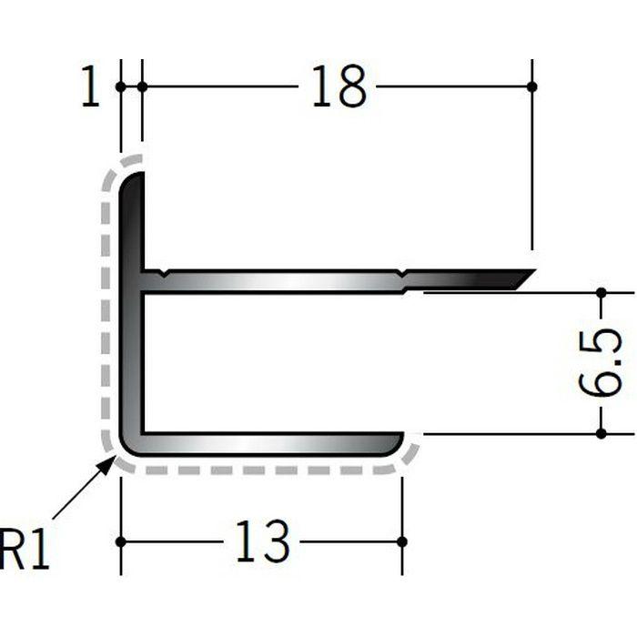 アクリルペイントジョイナー 出隅 アルミ 6AD カラー バニラホワイト 2.73m  50123-1