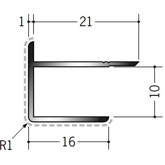 アクリルペイントジョイナー 出隅 アルミ 9AD カラー カスタムブラック 2.73m  50125-2