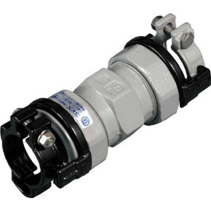 SKXSP13X16 ポリエチレン管×鋼管用異種管継手SKXソケット