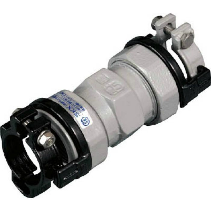 SKXSP20X20 ポリエチレン管×鋼管用異種管継手 SKXソケットP20×20