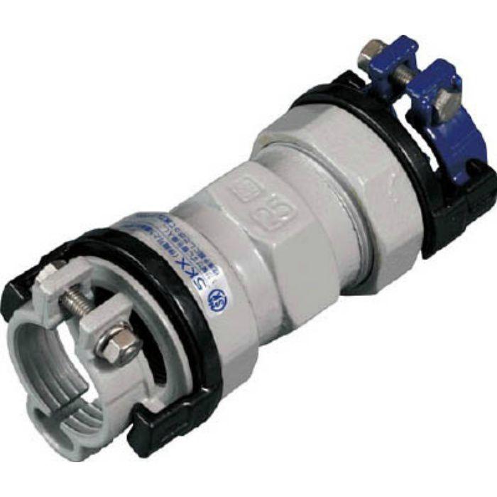 SKXSP50XV50 ポリエチレン管×塩ビ管用異種管継手SKXソケットP50×V50