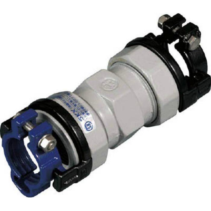 SKXSV20X20 塩ビ管×鋼管用異種管継手 SKXソケットV20×20