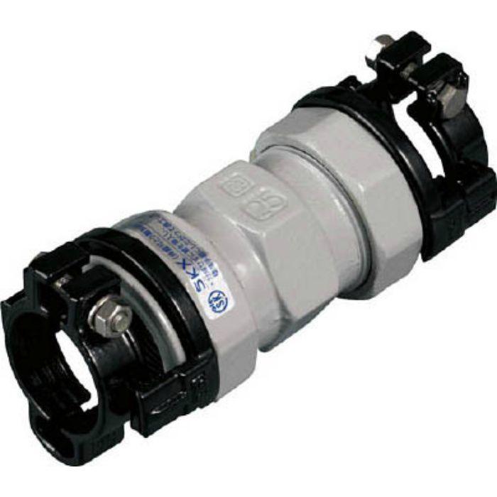 SKXS50 鋼管用継手 SKXソケット50