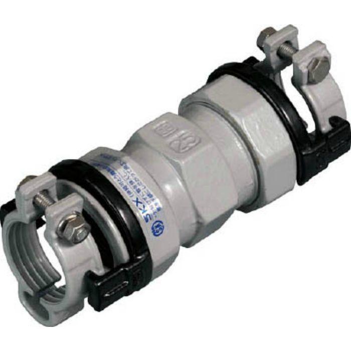 SKXSP25 ポリエチレン管用継手 SKXソケットP25