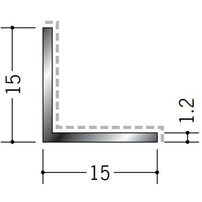 アクリルペイント アングル 入隅用 アルミ カラーL1.2×15×15入隅用 カスタムブラック 3m  29095-2