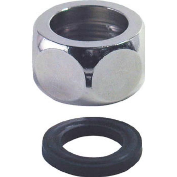 TFC13304 フクロナット フレキシブルパイプ用 ネジG1/2径16.5Φ