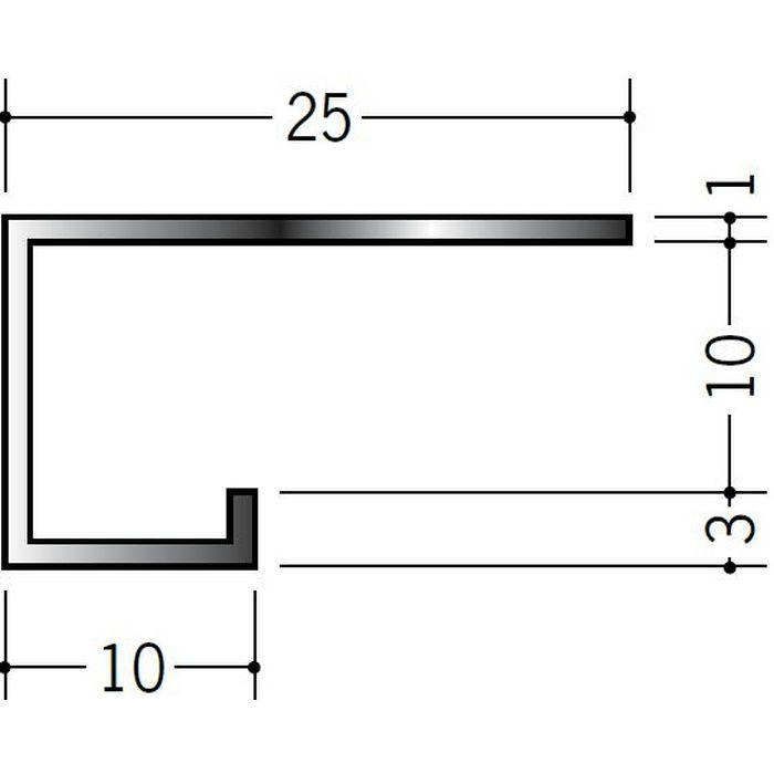 ブラック&ホワイトメタックス見切縁 アルミ A型10(小)BWカラー ホワイトアルマイト1 3m  51117-1