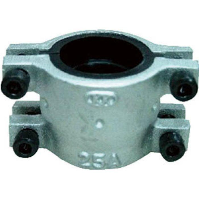 S25A 圧着ソケット鋼管兼用型25A