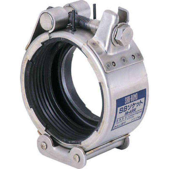 SB80SE カップリング SBソケット Sタイプ 80A 水・温水用