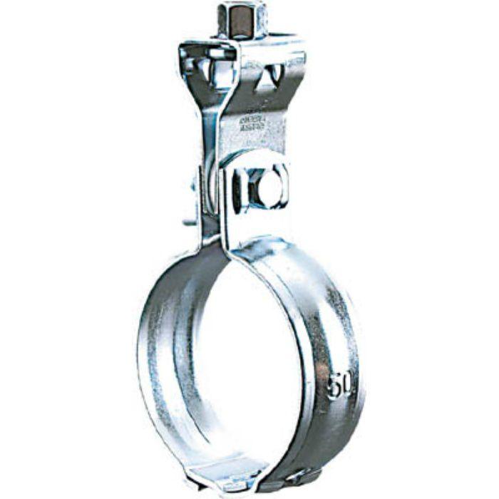 N010112050 組式吊バンドタン付50A (1袋(PK)=2個入)