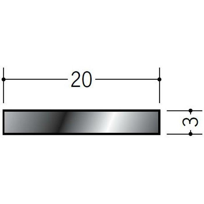 ブラック&ホワイトメタックス 平角・角パイプ・チャンネル アルミ カラー平角3×20BW ホワイトアルマイト1 2m  28062-1