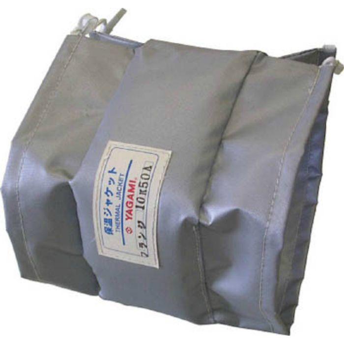 TJF50A フランジ用保温ジャケット