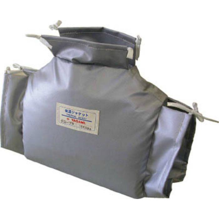 TJVG25A グローブバルブ用保温ジャケット