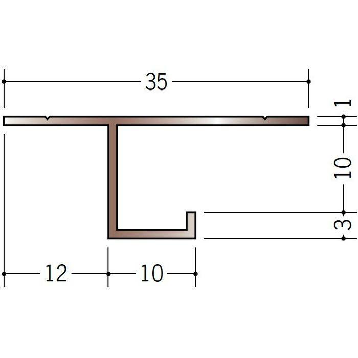 ブロンズメタックス 見切縁 アルミ CS-10BRカラー 電解ダークブロンズ 3m  28006-3