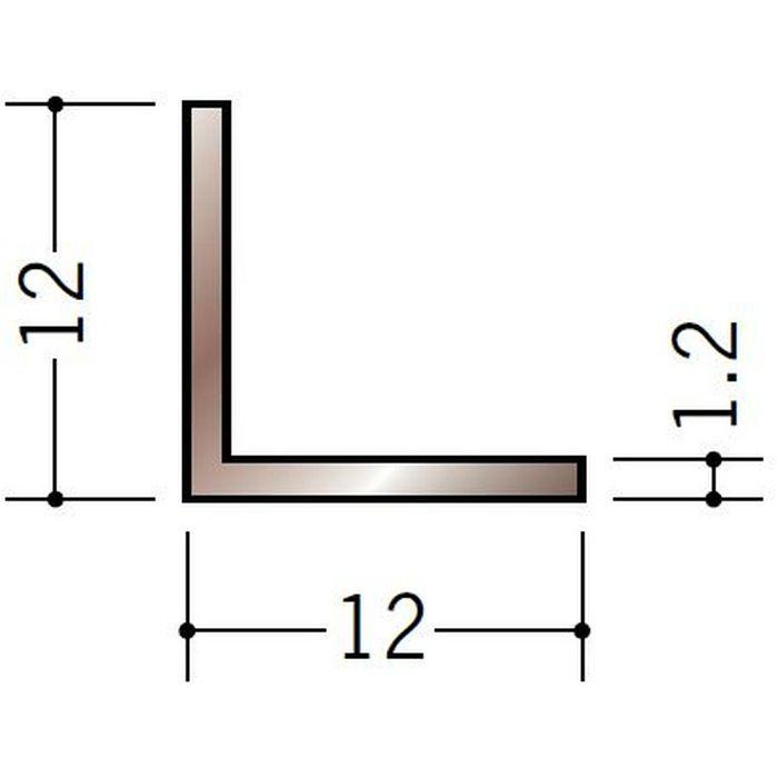 ブロンズメタックス アングル アルミ カラーL1.2×12×12BR 電解ライトブロンズ 3m  28018-2