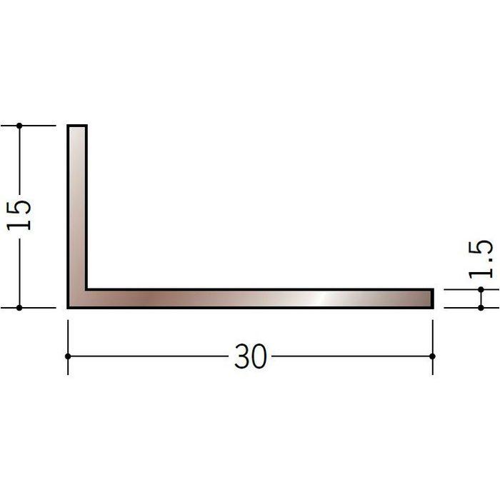ブロンズメタックス アングル アルミ カラーL1.5×15×30BR 電解ライトブロンズ 3m  29104-2