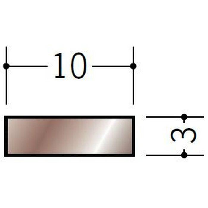 ブロンズメタックス 平角・角パイプ・チャンネル アルミ カラー平角3×10BR 電解ライトブロンズ4 2m  29110-2