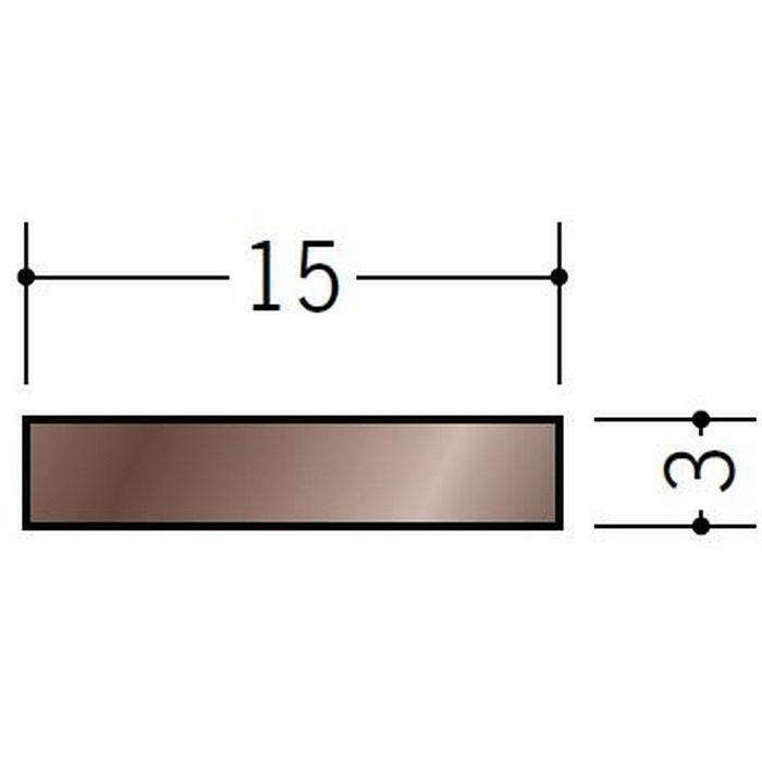 ブロンズメタックス 平角・角パイプ・チャンネル アルミ カラー平角3×15BR 電解ダークブロンズ 2m  29111-3