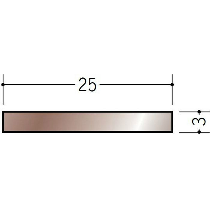 ブロンズメタックス 平角・角パイプ・チャンネル アルミ カラー平角3×25BR 電解ステンカラー 2m  29113-1