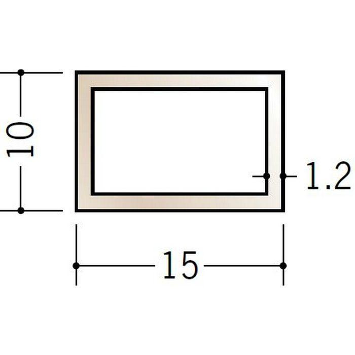 ブロンズメタックス 平角・角パイプ・チャンネル アルミ カラー角パイプ10×15BR 電解ダークブロンズ 2.5m  29121-3
