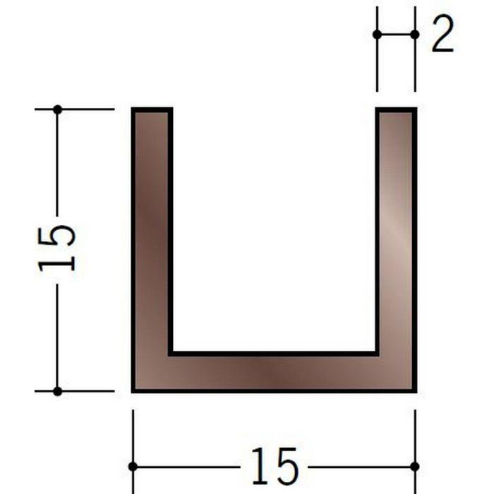 ブロンズメタックス 平角・角パイプ・チャンネル アルミ カラーチャンネル15×15BR 電解ステンカラー 2m  29131-1