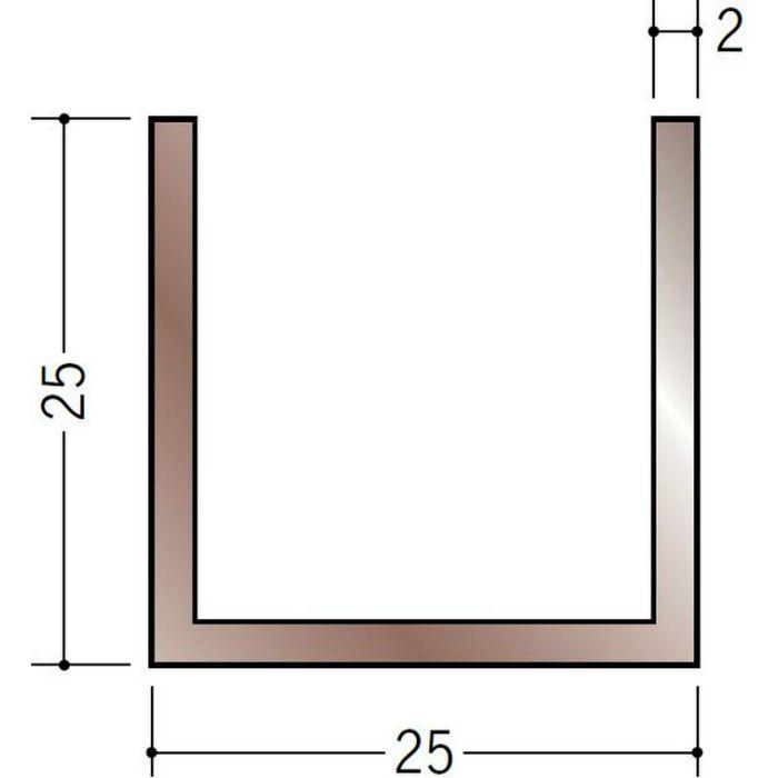 ブロンズメタックス 平角・角パイプ・チャンネル アルミ カラーチャンネル25×25BR 電解ステンカラー 2m  29133-1