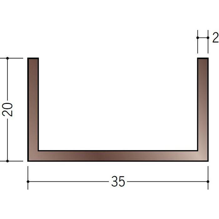 ブロンズメタックス 平角・角パイプ・チャンネル アルミ カラーチャンネル35×20BR 電解ライトブロンズ 2m  29134-2