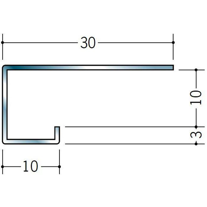 コ型見切縁 ステンレス STC-10 H.L 3m  20003