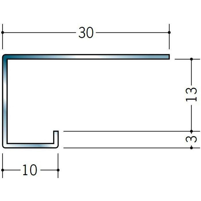 コ型見切縁 ステンレス STC-13 H.L 3m  20004