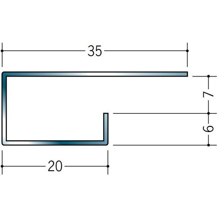 コ型・目透かし型見切縁 ステンレス STC-720 H.L 3m  20162