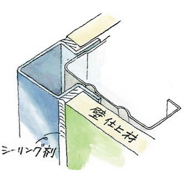 出隅ジョイナー ステンレス 角型出隅1220 H.L 2.73m  64047-1