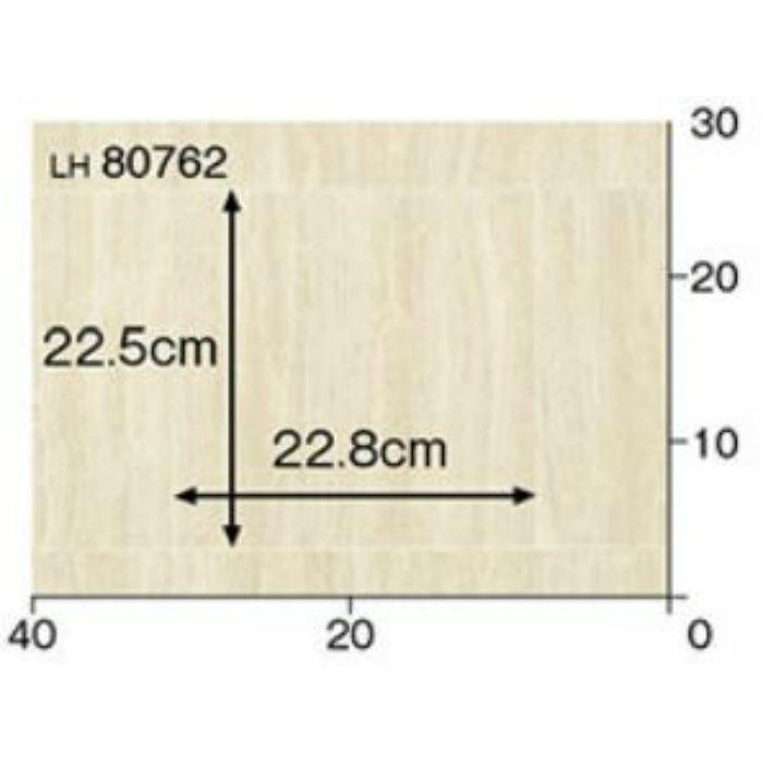 LH-80762 クッションフロア 1.8mm厚 ストーン オンダガタライト