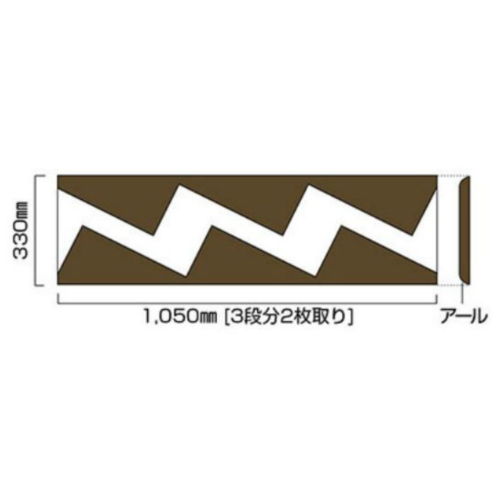 HL60 ササラ巾木 高さ330mm 20枚/ケース