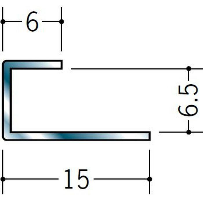 コ型・ハット型ジョイナー ステンレス SCS-6.5 H.L 2m  63103