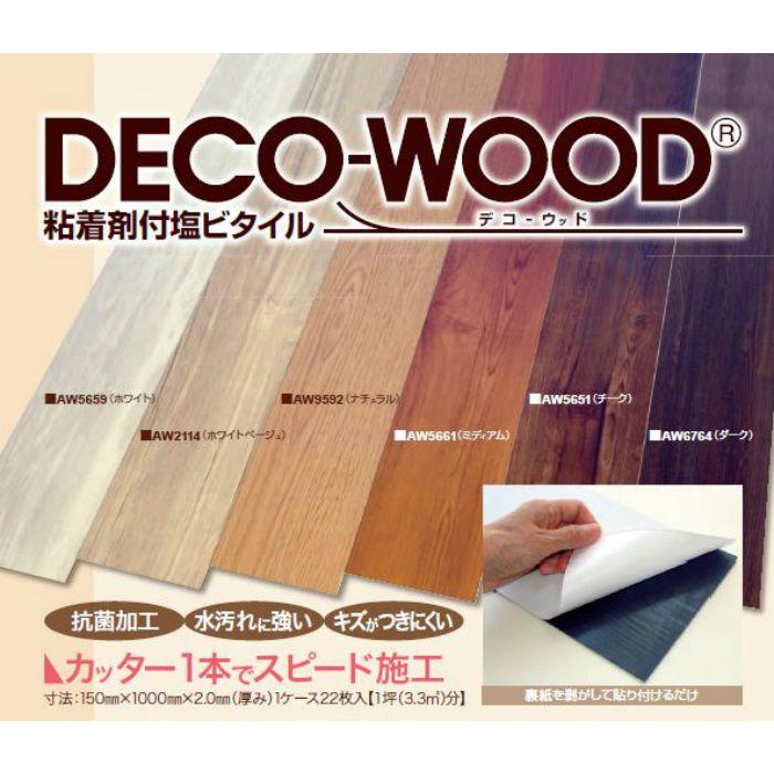 接着剤付きウッド調タイル DECO WOOD(デコウッド) チーク 22枚/ケース【フロアタイル特集】