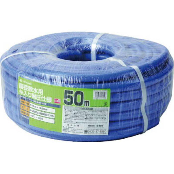 ガーデン耐圧 15X20 50M PH04015FJ050TM