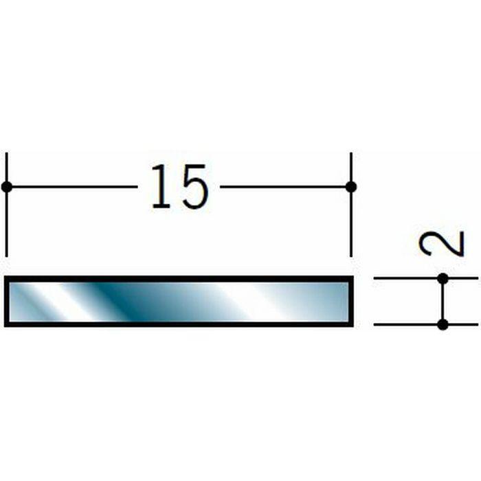 平角(フラットバー) ステンレス 平角2x15 H.L 2m  20125