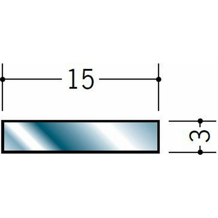 平角(フラットバー) ステンレス 平角3x15 H.L 2m  20129