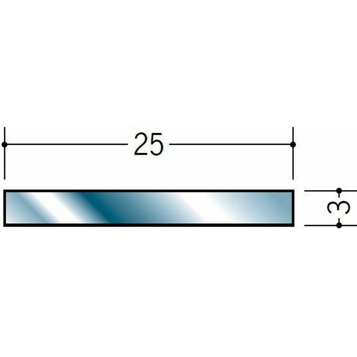 平角(フラットバー) ステンレス 平角3x25 H.L 2m  20131