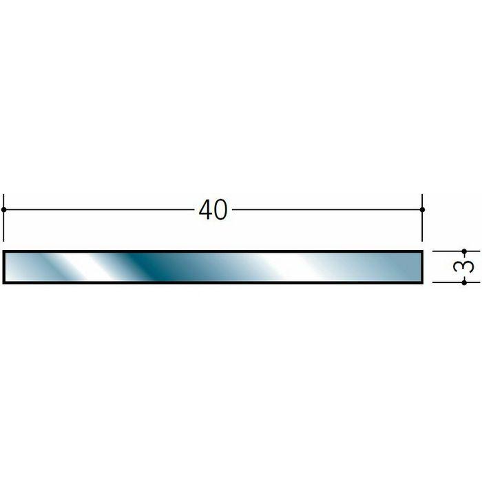 平角(フラットバー) ステンレス 平角3x40 H.L 2m  20133