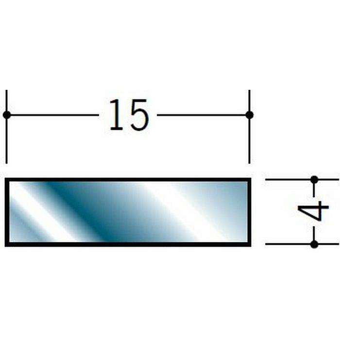 平角(フラットバー) ステンレス 平角4x15 H.L 2m  20136