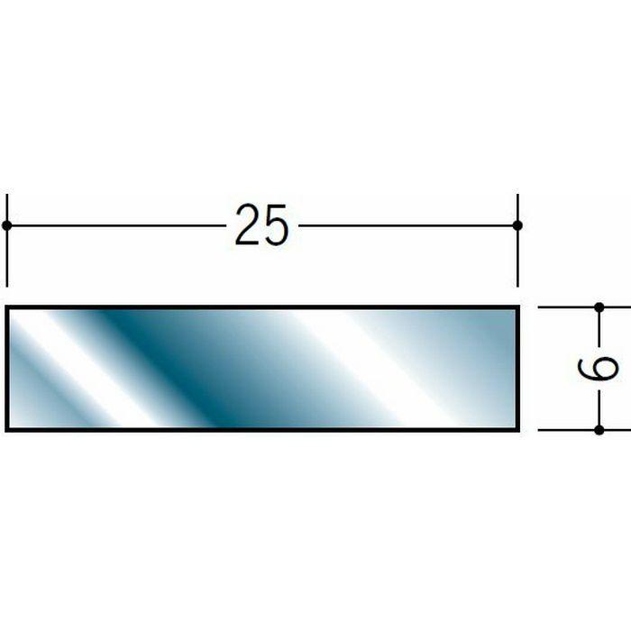 平角(フラットバー) ステンレス 平角6x25 H.L 2m  20143