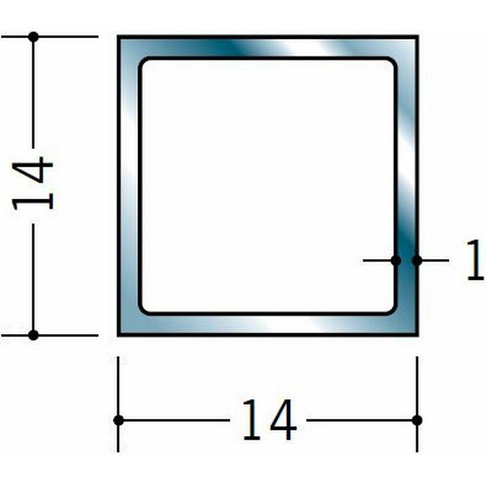 角棒・角パイプ・丸パイプ ステンレス 角パイプ14x14 H.L 2m  20057