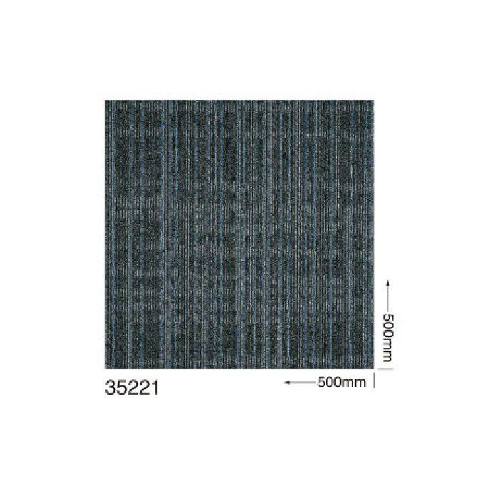 35221 タイルカーペット ES-300