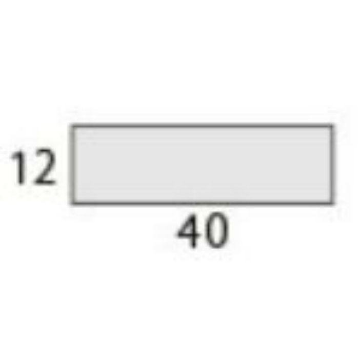 見切り部材(長方形タイプ) オーガニックブラウン LF-87752