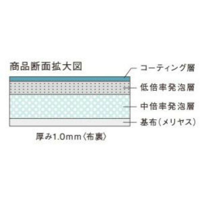 掲示板用クロス SP732-3 スポンジエース  ニュートラルグレー