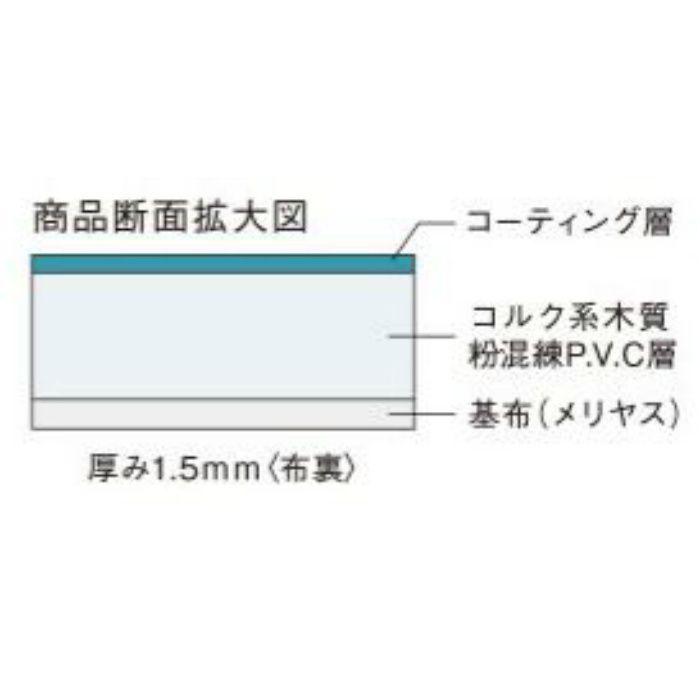 掲示板用クロス SC510-3 スポンジエース ソフトコルク クールホワイト