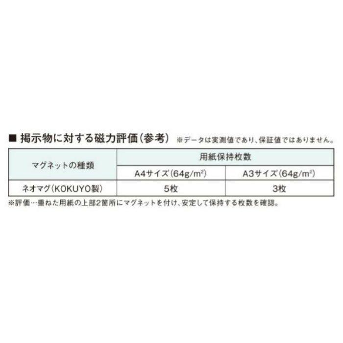 掲示板用クロス KCM210-4 スポンジエース 広巾 KCマグネット クールホワイト