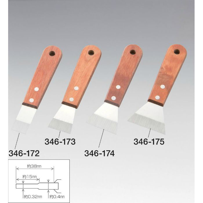 補修ヘラフレックス 53mm 346175