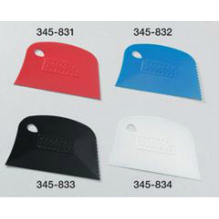 樹脂マルチヘラ 白 巾130×高85mm 345834